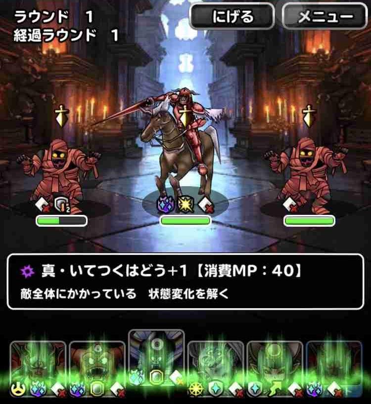 f:id:shohei_info:20190523174255j:plain