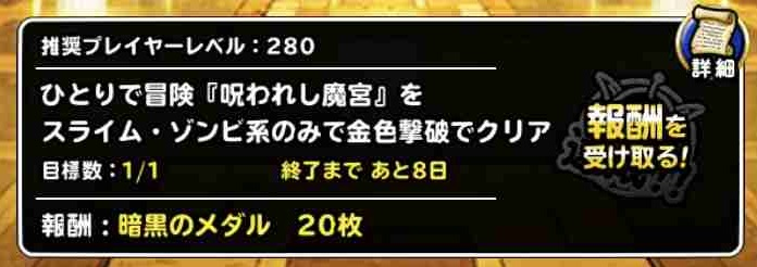 f:id:shohei_info:20190523175634j:plain