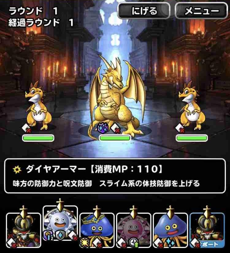 f:id:shohei_info:20190523180601j:plain
