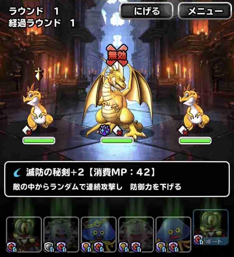 f:id:shohei_info:20190523180825j:plain