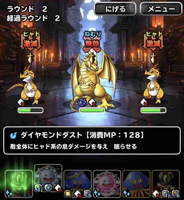 f:id:shohei_info:20190523180929j:plain