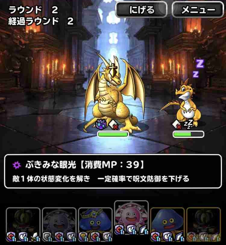 f:id:shohei_info:20190523181053j:plain