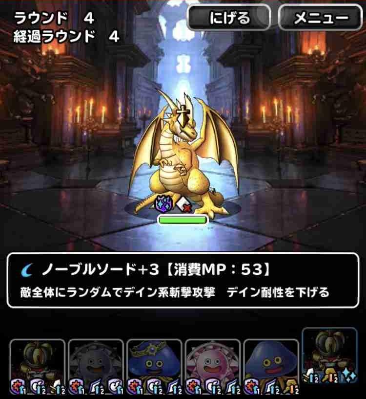f:id:shohei_info:20190523181213j:plain