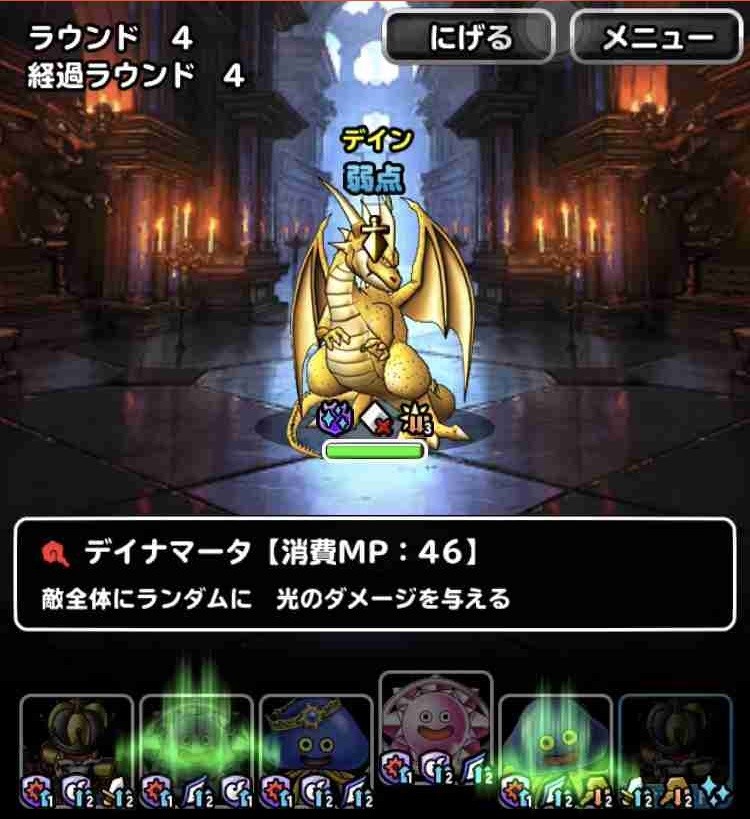 f:id:shohei_info:20190523181451j:plain