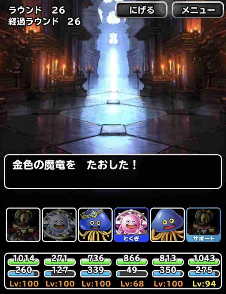 f:id:shohei_info:20190523181651j:plain