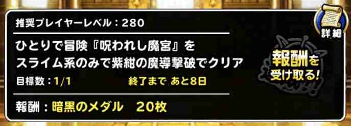f:id:shohei_info:20190523195348j:plain