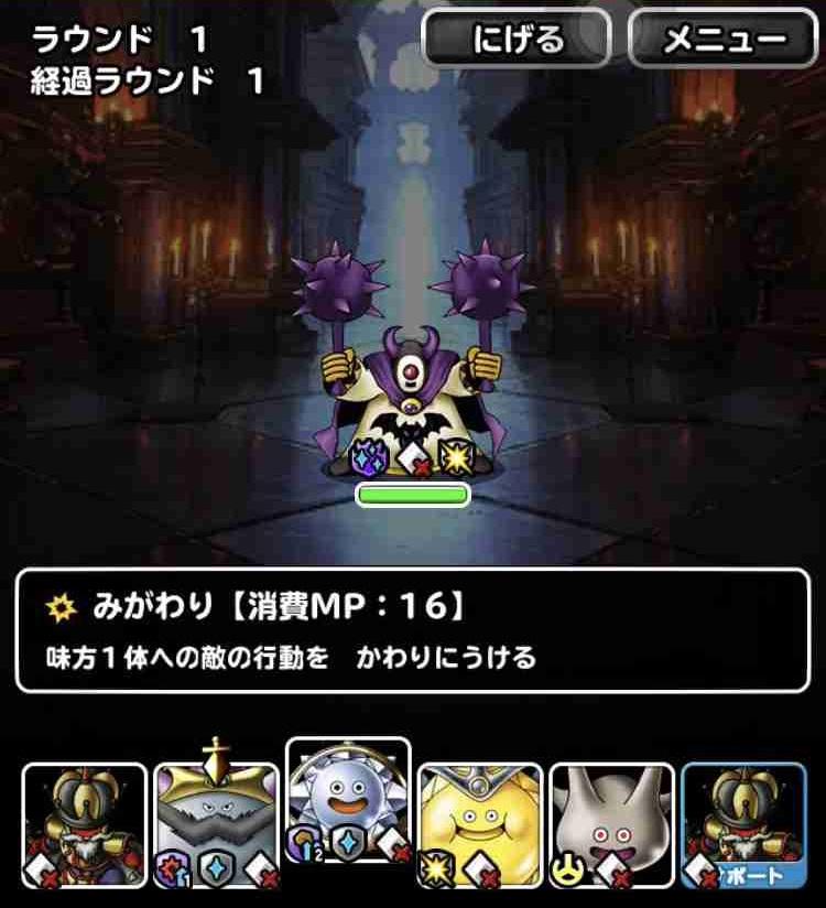 f:id:shohei_info:20190523200502j:plain