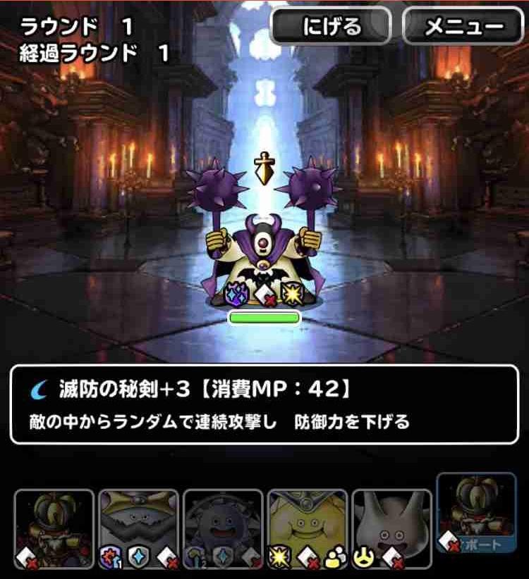 f:id:shohei_info:20190523200615j:plain