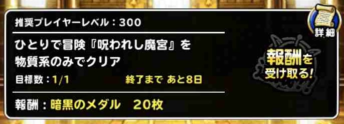 f:id:shohei_info:20190523201425j:plain