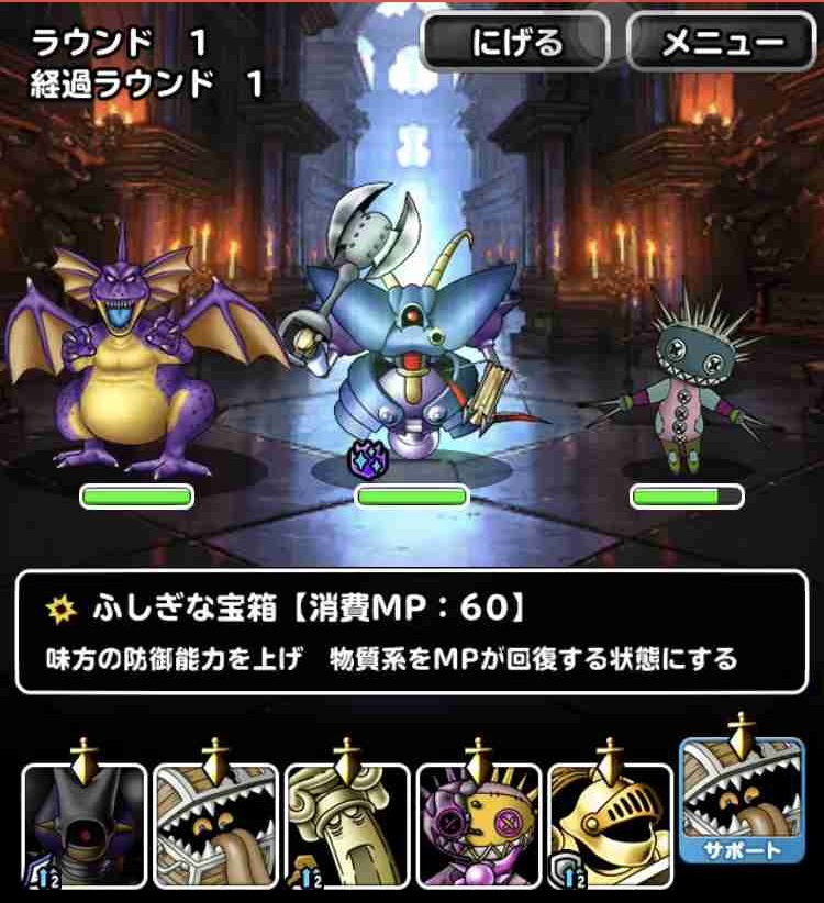 f:id:shohei_info:20190523202659j:plain