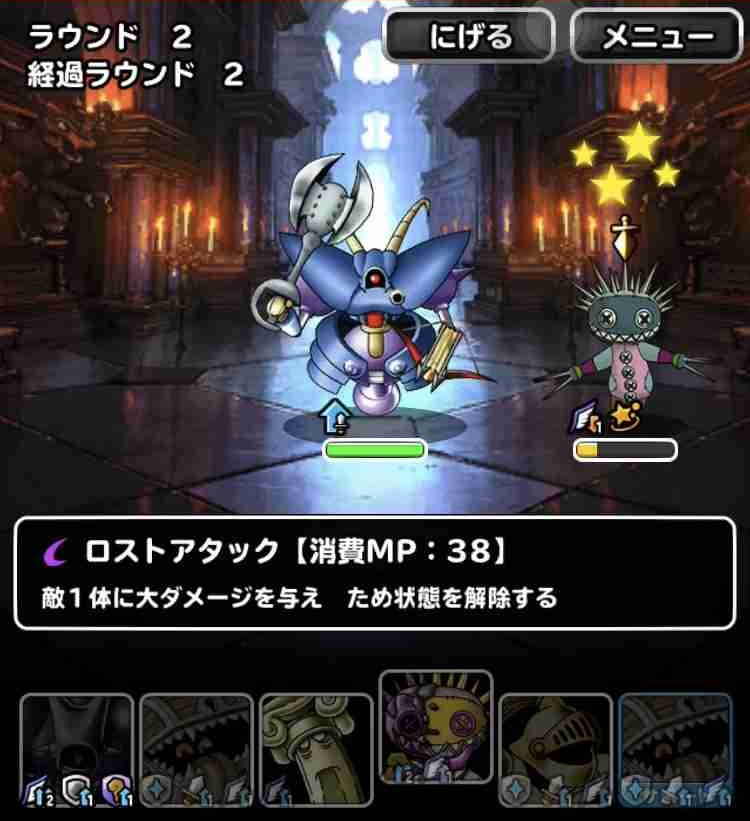 f:id:shohei_info:20190523203211j:plain