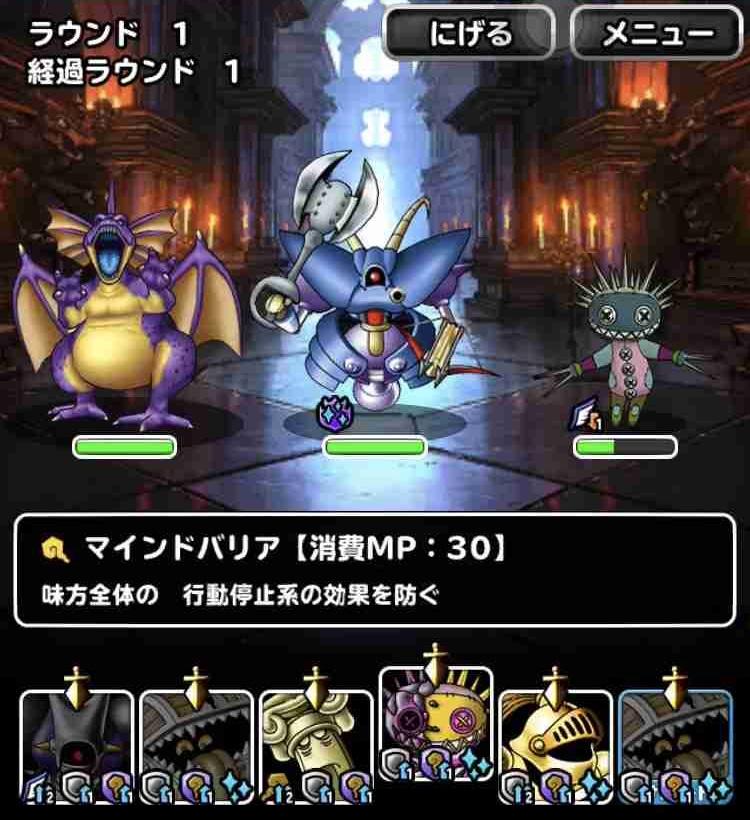 f:id:shohei_info:20190523203601j:plain