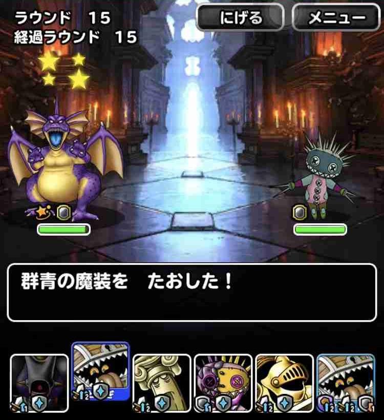 f:id:shohei_info:20190523203727j:plain