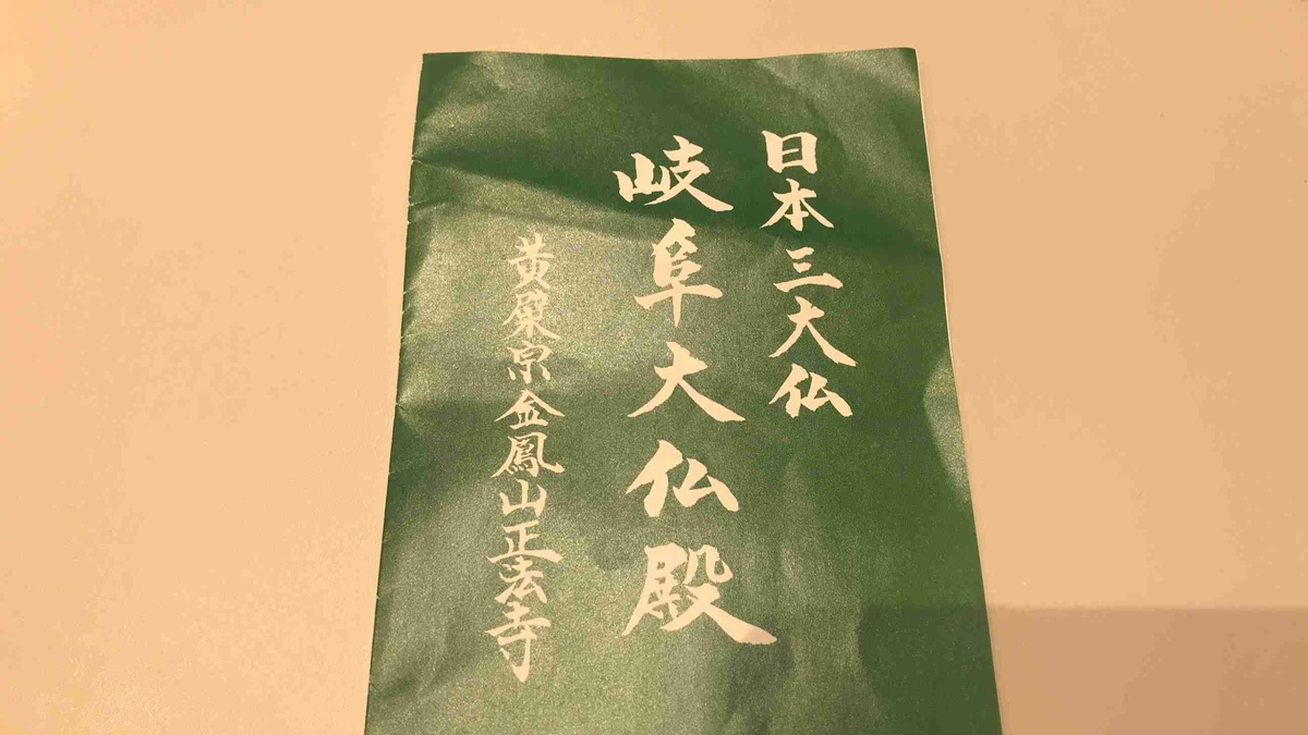 f:id:shohei_info:20190529083741j:plain