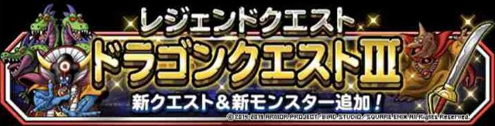 f:id:shohei_info:20190531195633j:plain