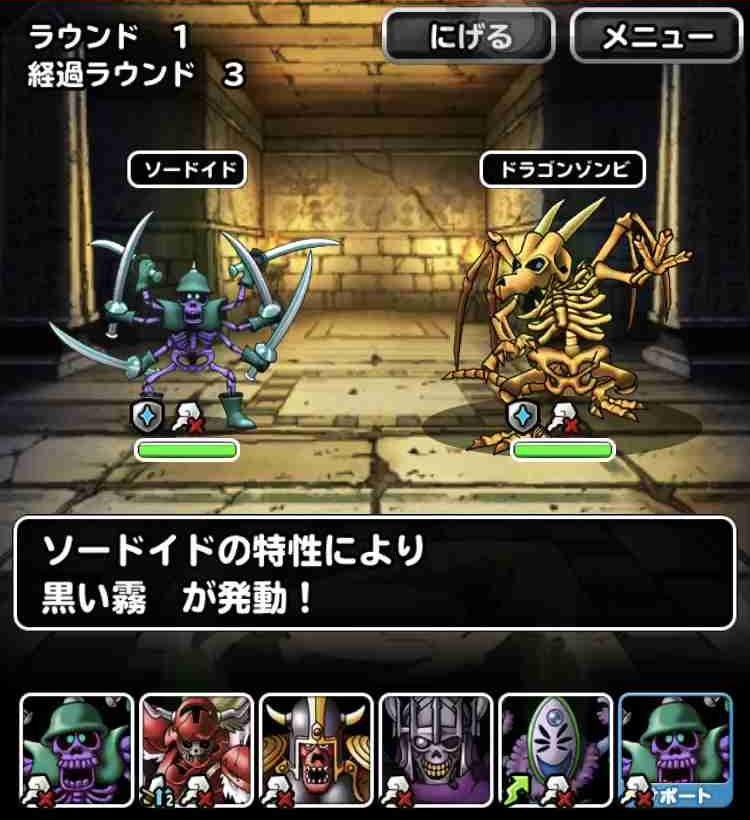 f:id:shohei_info:20190531200231j:plain