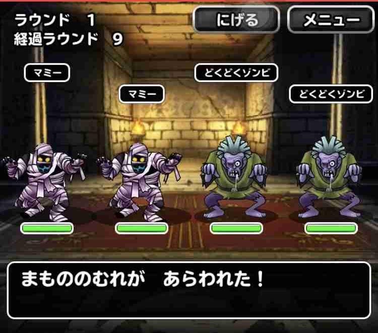 f:id:shohei_info:20190531200613j:plain