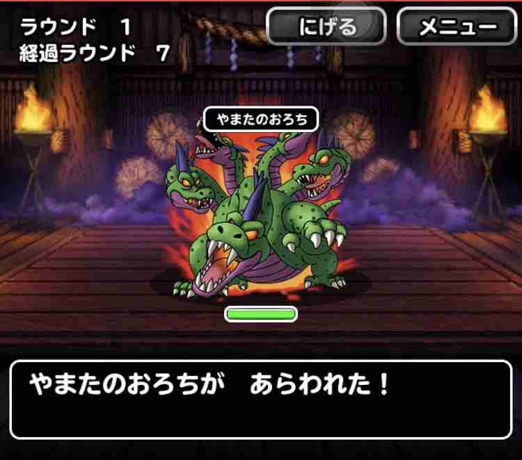 f:id:shohei_info:20190531201925j:plain