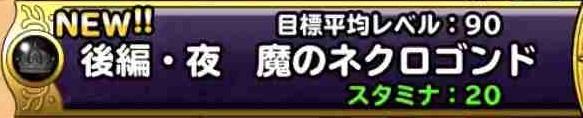 f:id:shohei_info:20190531202338j:plain