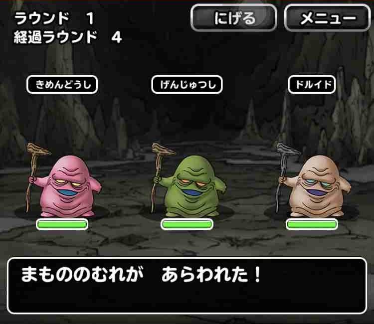 f:id:shohei_info:20190531203107j:plain
