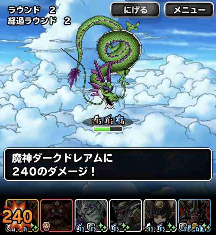 f:id:shohei_info:20190531204335j:plain