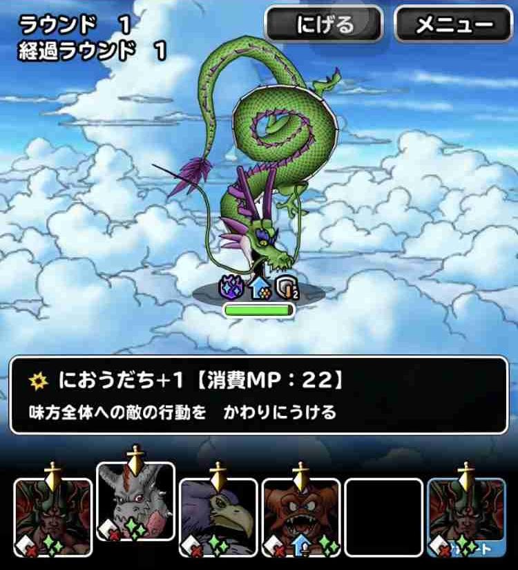 f:id:shohei_info:20190601044637j:plain