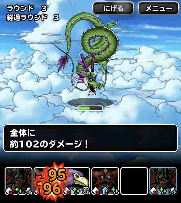 f:id:shohei_info:20190601045223j:plain