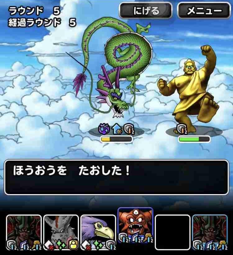 f:id:shohei_info:20190601045322j:plain