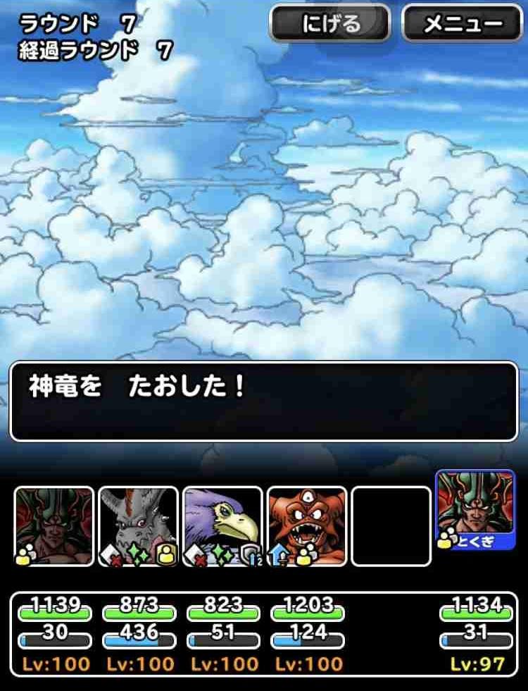 f:id:shohei_info:20190601045541j:plain
