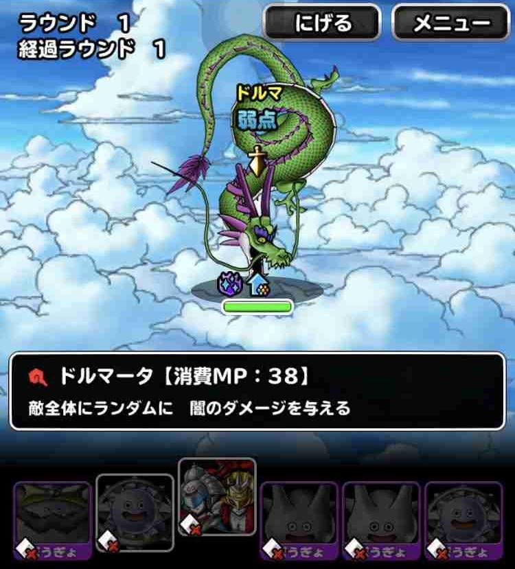 f:id:shohei_info:20190601141705j:plain