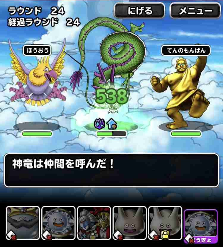 f:id:shohei_info:20190601142316j:plain