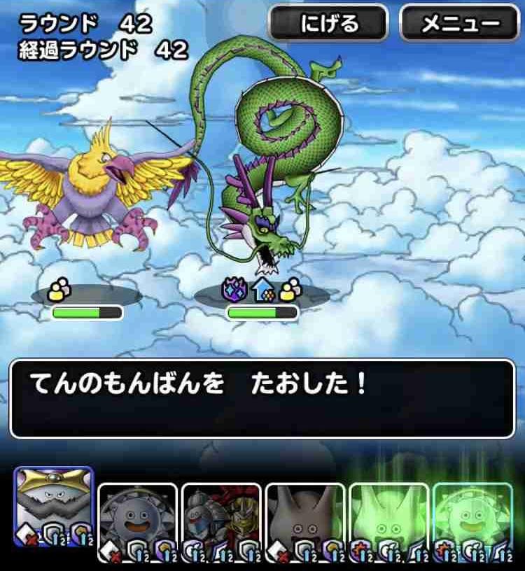 f:id:shohei_info:20190601142849j:plain