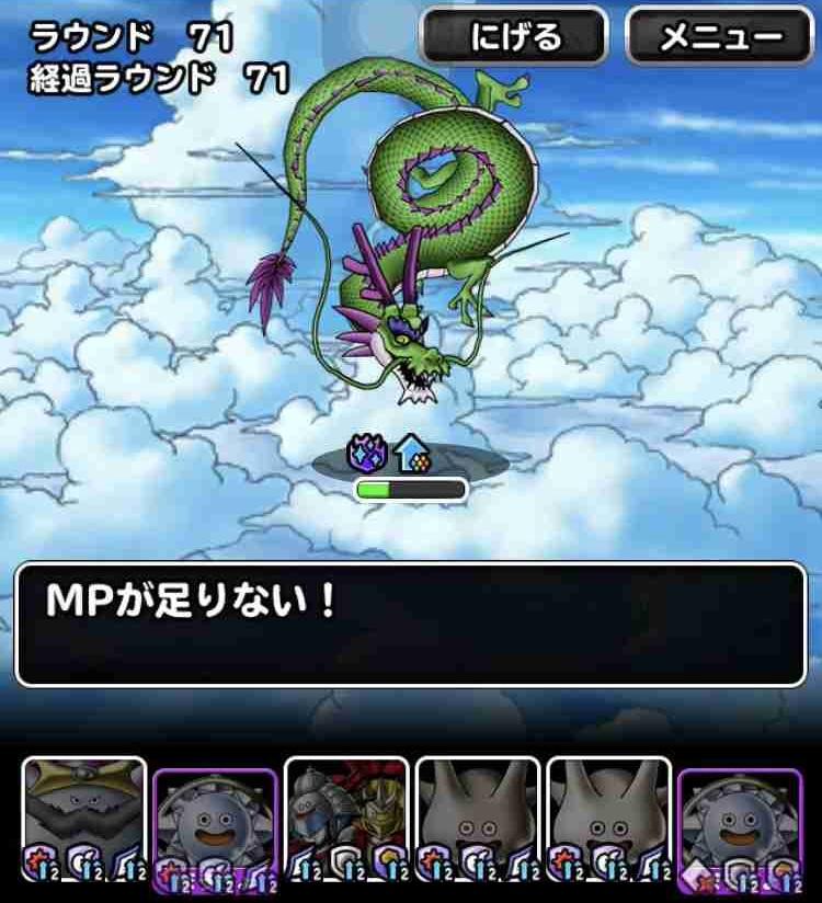 f:id:shohei_info:20190601143047j:plain