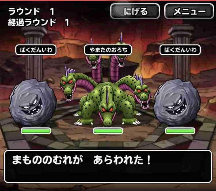 f:id:shohei_info:20190601173927j:plain