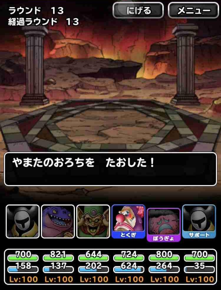 f:id:shohei_info:20190601174658j:plain