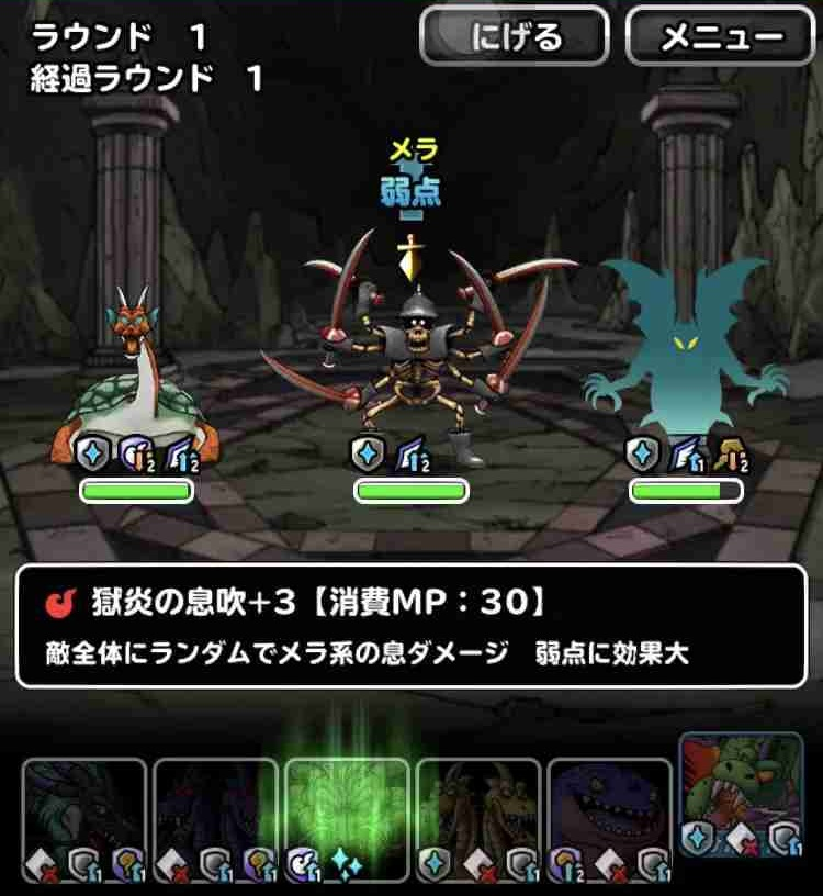 f:id:shohei_info:20190601175106j:plain