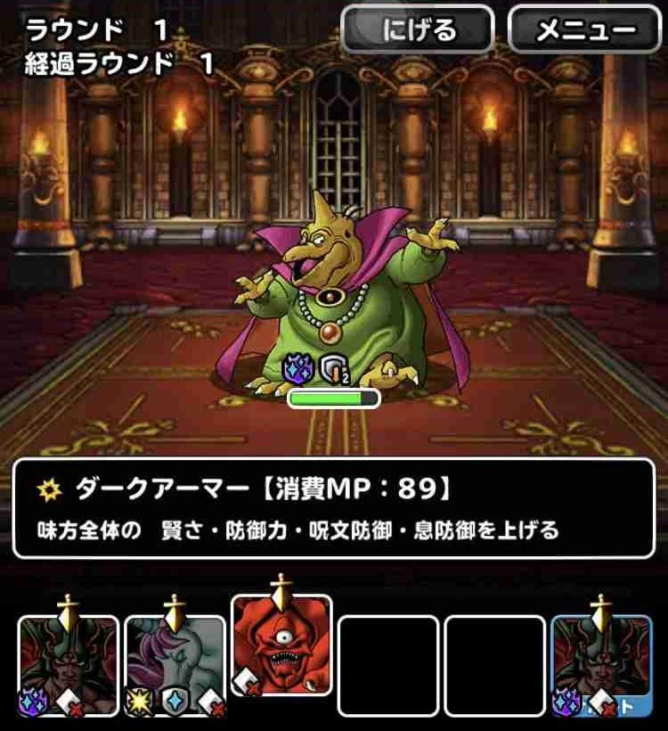 f:id:shohei_info:20190601180109j:plain