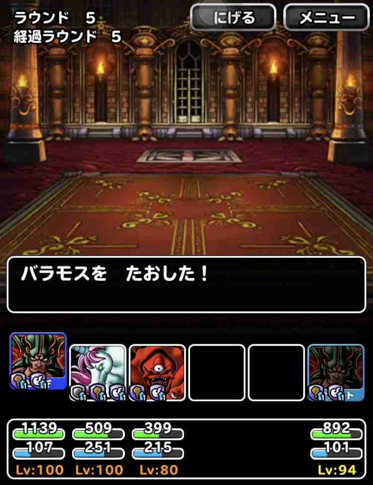 f:id:shohei_info:20190601180525j:plain