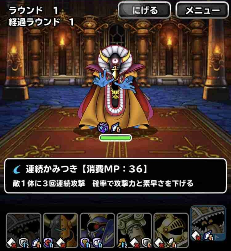 f:id:shohei_info:20190601181116j:plain