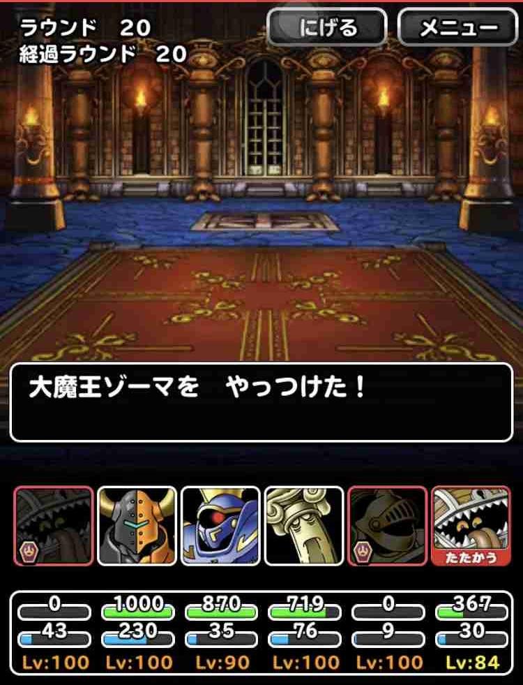 f:id:shohei_info:20190601181703j:plain