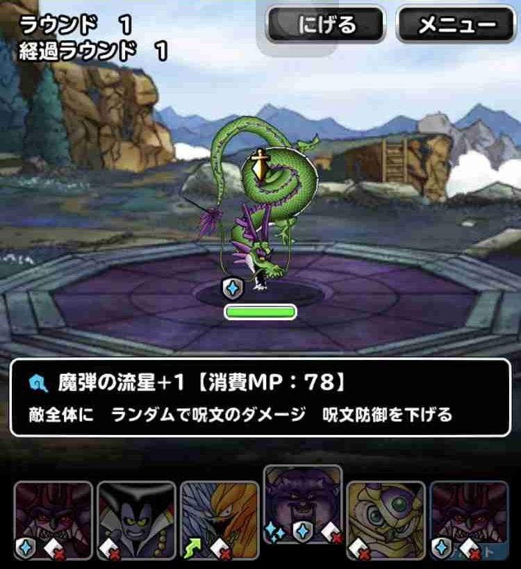 f:id:shohei_info:20190601182212j:plain