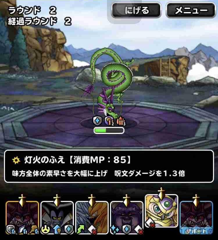 f:id:shohei_info:20190601182611j:plain