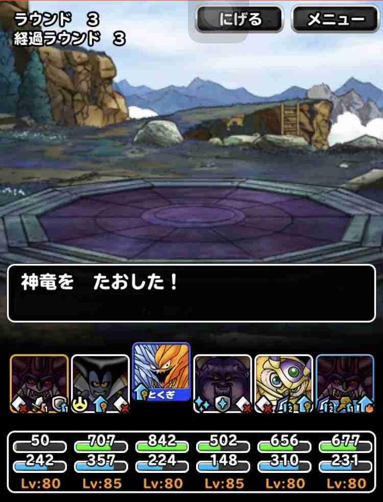 f:id:shohei_info:20190601182804j:plain