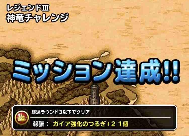f:id:shohei_info:20190601183001j:plain