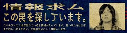 f:id:shohei_info:20190607122839p:plain