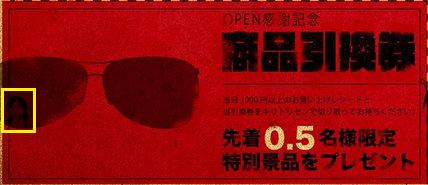 f:id:shohei_info:20190607123114p:plain