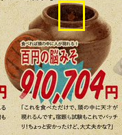 f:id:shohei_info:20190607123225p:plain