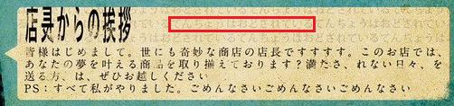 f:id:shohei_info:20190607124030p:plain