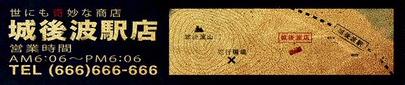 f:id:shohei_info:20190607124849p:plain