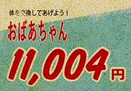 f:id:shohei_info:20190607125447p:plain